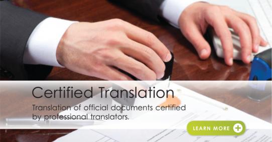 3 Certified Translation